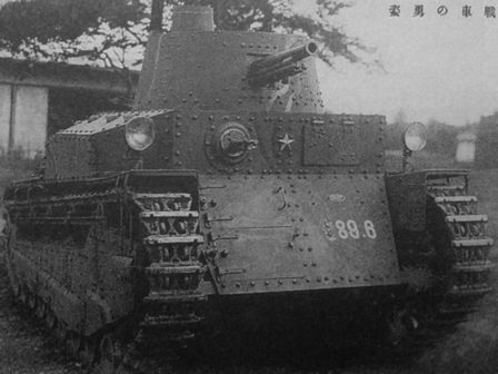 IJA_Type_89_medium_tank_Ko_earlymodel.jpg